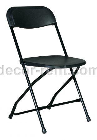 Toronto Folding Chair Rentals Newmarket, Bradford,